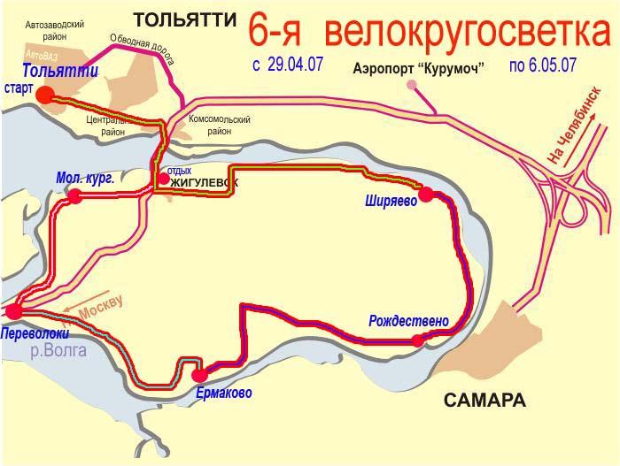 Тольяттинская велокругосветка 6.